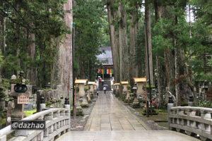 (10/19-21)GO TO高野山奈良・一日目