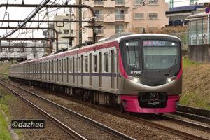 (3/22)5736F高尾特急ほか