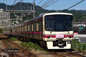 (10/2)8708F京王ニュース800号HMほか